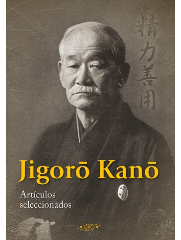Jigoro Kano. Artículos seleccionados