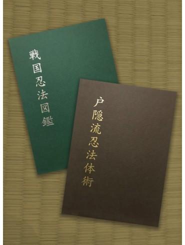 Pack Togakure ryu Ninpotaijutsu y Sengoku Ninpo Zukan