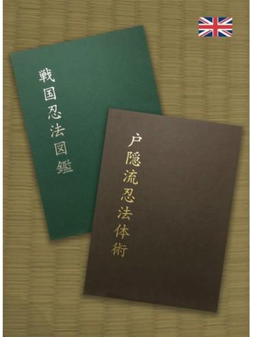 Togakure ryu Ninpo Taijutsu & Sengoku Ninpo Zukan (By Masaaki Hatsumi). Deluxe English Edition