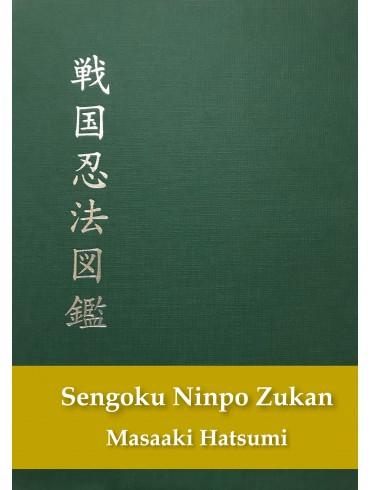 Sengoku Ninpo Zukan. Por Masaaki Hatsumi