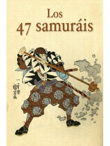 Los 47 samuráis. Reproducción de los grabados de Kuniyoshi