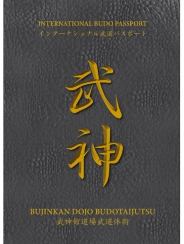 International Budo Passport